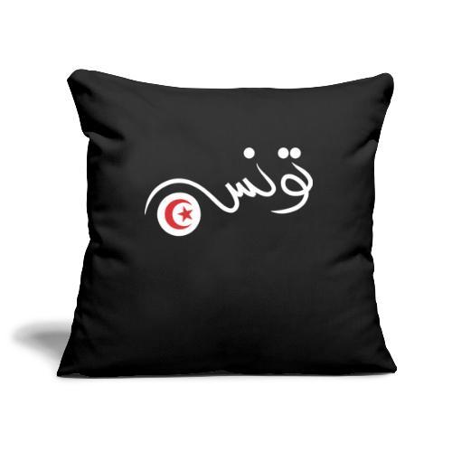 Tunisie - Housse de coussin décorative 45x 45cm