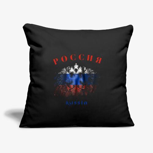 Flag Russia - Sofakissenbezug 44 x 44 cm