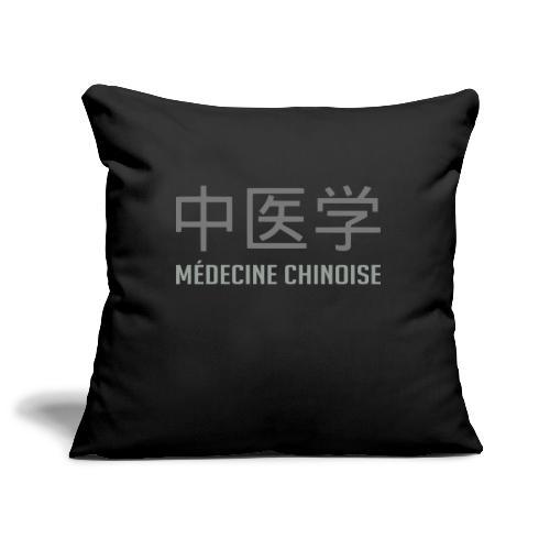 Médecine Chinoise - Housse de coussin décorative 45x 45cm
