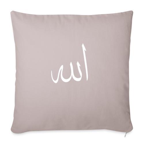 Allah - Housse de coussin décorative 45x 45cm