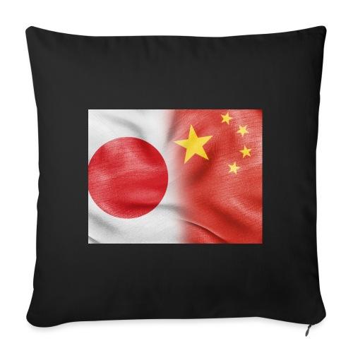 japan china flag - Copricuscino per divano, 45 x 45 cm