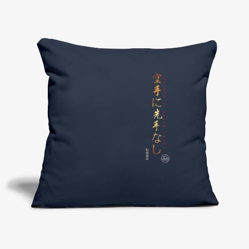karate ni sente nashi version 2 - Housse de coussin décorative 45x 45cm