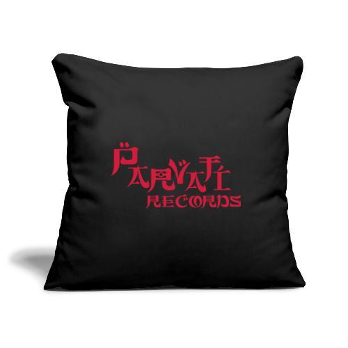 Parvati Records by Catana.jp - Sofa pillowcase 17,3'' x 17,3'' (45 x 45 cm)