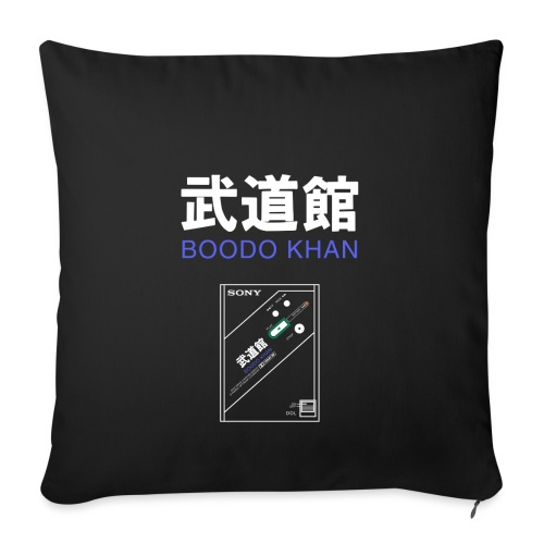 SONY Boodo Khan walkman, the legendary - Sofa pillowcase 17,3'' x 17,3'' (45 x 45 cm)