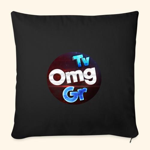 Μαξιλαρι Omgtv - Sofa pillowcase 17,3'' x 17,3'' (45 x 45 cm)
