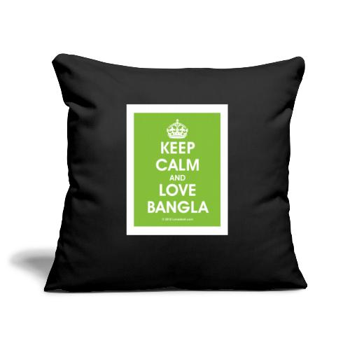 Keep Calm Love Bangla 300DPI 2585by3335 - Sofa pillowcase 17,3'' x 17,3'' (45 x 45 cm)