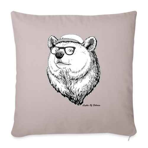 Lights Of Siberia - Sofa pillowcase 17,3'' x 17,3'' (45 x 45 cm)