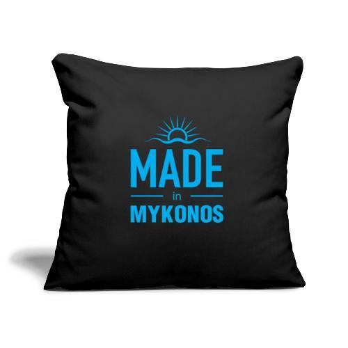 Made in Mykonos - Housse de coussin décorative 45x 45cm