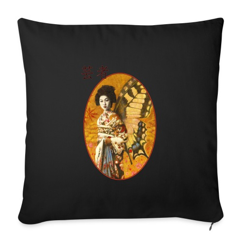 Vintage Japanese Geisha Oriental Design - Sofa pillowcase 17,3'' x 17,3'' (45 x 45 cm)