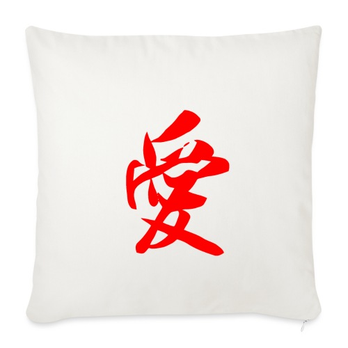 chine - Housse de coussin décorative 45x 45cm
