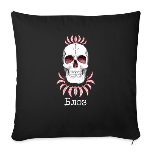 t-shirtSkull Tee shirts - Housse de coussin décorative 45x 45cm