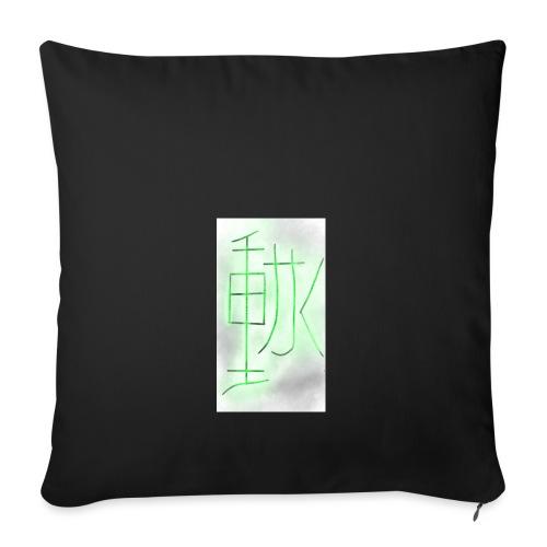 frase en japones nueva de - Funda de cojín, 45 x 45 cm
