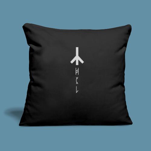 Logo Hel 02 copia png - Copricuscino per divano, 45 x 45 cm
