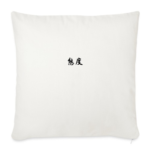 Attitude - Sofa pillowcase 17,3'' x 17,3'' (45 x 45 cm)
