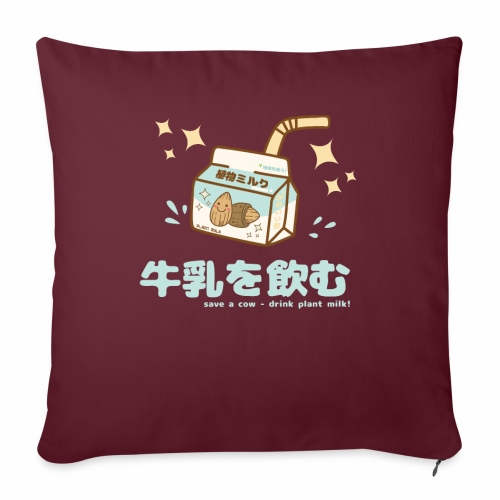 Save a Cow - Drink Plant Milk - Kawaii Shirt - Sofakissenbezug 44 x 44 cm