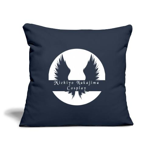 MNC Logo [No Phrase] - Sofa pillowcase 17,3'' x 17,3'' (45 x 45 cm)