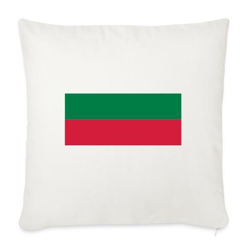 Bulgaria - Sierkussenhoes, 45 x 45 cm