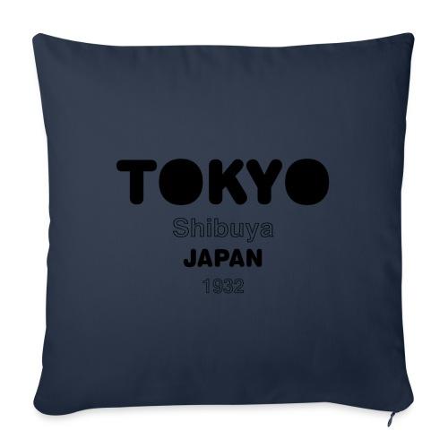 Tokyo JAPAN - Housse de coussin décorative 45x 45cm