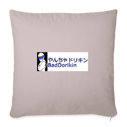 BadJap - Sofa pillowcase 17,3'' x 17,3'' (45 x 45 cm)