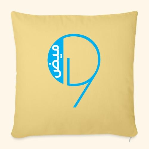 shimmer (Wameed ) - Sofa pillowcase 17,3'' x 17,3'' (45 x 45 cm)