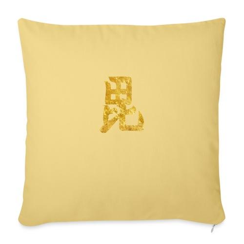 Uesugi Mon Japanese samurai clan in gold - Sofa pillowcase 17,3'' x 17,3'' (45 x 45 cm)
