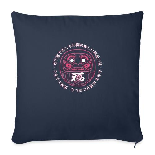Daruma poupée - Housse de coussin décorative 45x 45cm