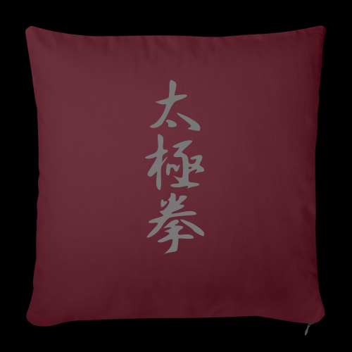 taiji schrift III - Sofakissenbezug 44 x 44 cm
