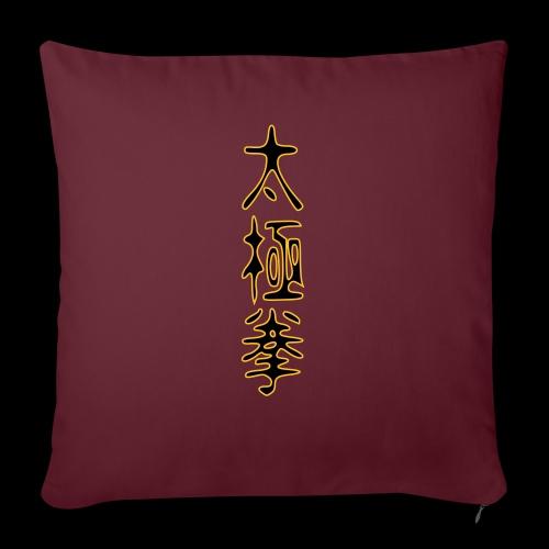 taiji schrift VII - Sofakissenbezug 44 x 44 cm