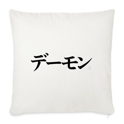 DAEMON - Sofa pillowcase 17,3'' x 17,3'' (45 x 45 cm)