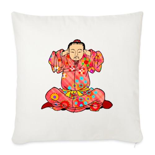 Qigong exercise to treat dizziness - Sofa pillowcase 17,3'' x 17,3'' (45 x 45 cm)