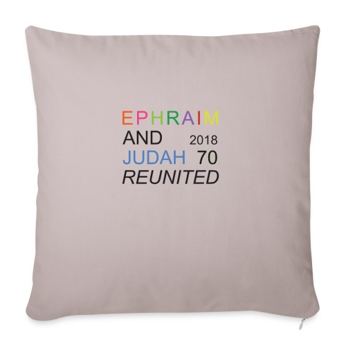 EPHRAIM AND JUDAH Reunited 2018 - 70 - Sierkussenhoes, 45 x 45 cm
