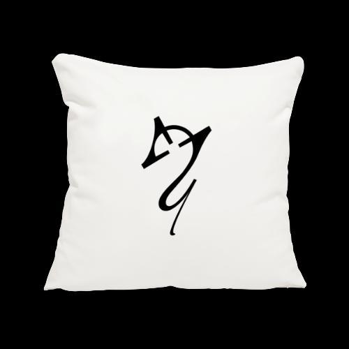 Overscoped Logo - Sofa pillowcase 17,3'' x 17,3'' (45 x 45 cm)