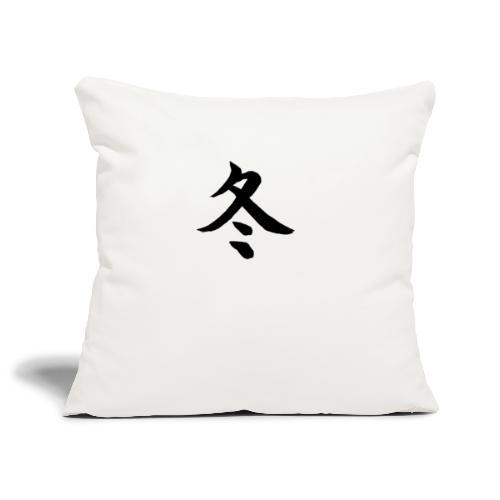 Winter (fuyu) Kalligrafie Japans Karakter (kanji) - Sierkussenhoes, 45 x 45 cm