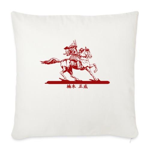 Kusunoki Masashige Red - Housse de coussin décorative 45x 45cm