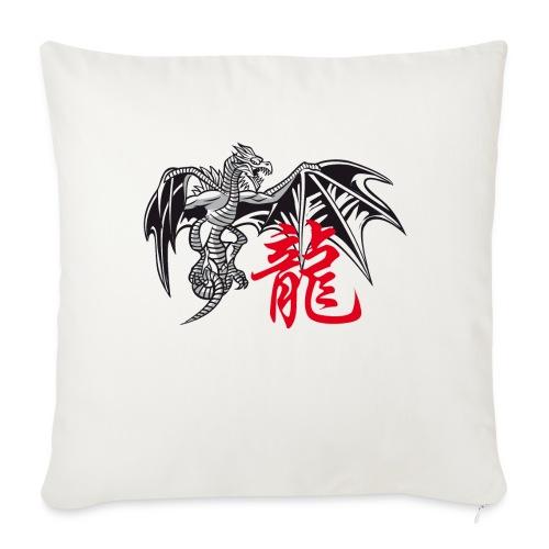 THE YEAR OF THE DRAGON ( - Sofa pillowcase 17,3'' x 17,3'' (45 x 45 cm)