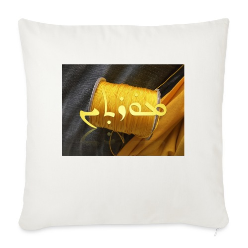 Mortinus Morten Golden Yellow - Sofa pillowcase 17,3'' x 17,3'' (45 x 45 cm)