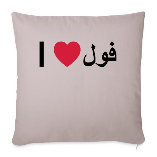 I heart Fool - Sofa pillowcase 17,3'' x 17,3'' (45 x 45 cm)