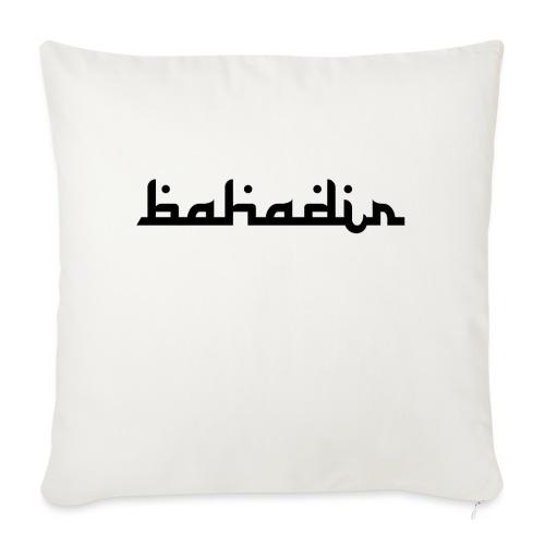 bahadir logo1 png - Sofakissenbezug 44 x 44 cm