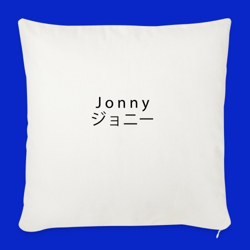 J o n n y (black) - Sofa pillowcase 17,3'' x 17,3'' (45 x 45 cm)