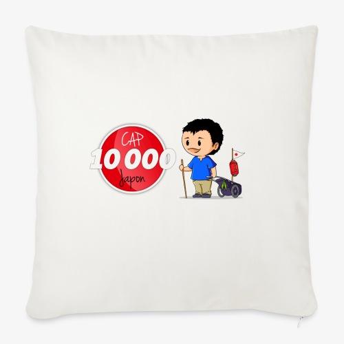 Logo Cap 10 000 Japon - Housse de coussin décorative 45x 45cm