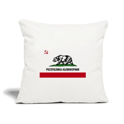 CALIFORNIA REPUBLIC | RUSSIAN CYRILLIC - Copricuscino per divano, 45 x 45 cm