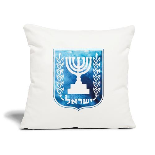 Blaues Aquarell Staatswappen Israel mit Menora - Sofakissenbezug 44 x 44 cm