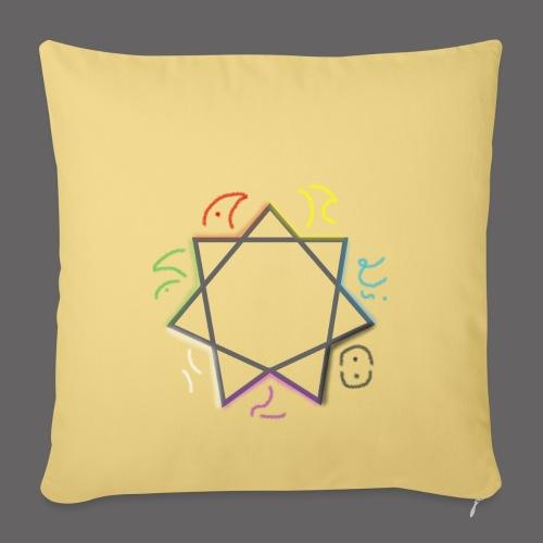 Areolis Logo Septagramm png - Sofa pillowcase 17,3'' x 17,3'' (45 x 45 cm)