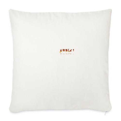 26185320 - Housse de coussin décorative 45x 45cm