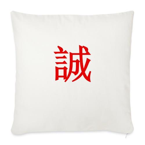 Sincerity - Housse de coussin décorative 45x 45cm