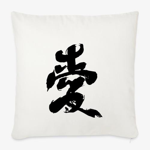 Japanese Kanji - Copricuscino per divano, 45 x 45 cm