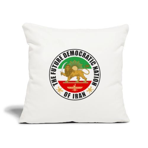 Iran Emblem Old Flag With Lion - Sofa pillowcase 17,3'' x 17,3'' (45 x 45 cm)