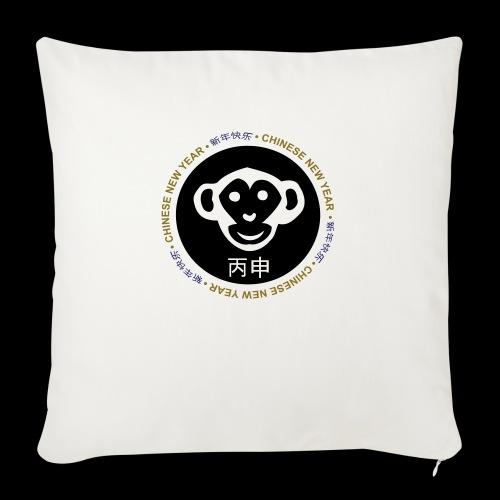CHINESE NEW YEAR monkey - Sofa pillowcase 17,3'' x 17,3'' (45 x 45 cm)
