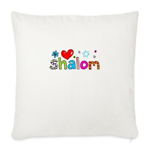 Shalom II - Sofakissenbezug 44 x 44 cm