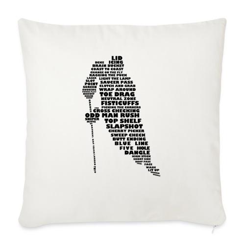 Language of Hockey (Black) - Sofa pillowcase 17,3'' x 17,3'' (45 x 45 cm)